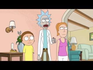 Рик и Морти 2 сезон 1 серия - Рик во времени (Сыендук) | Rick and Morty S02E01 201 - A Rickle in Time