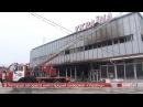В Ужгороді загорівся найстаріший універмаг Україна