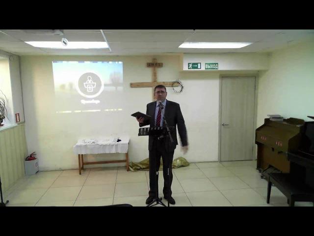 Проповедь - Жизнь в конце времени, приготовление к пришествию.