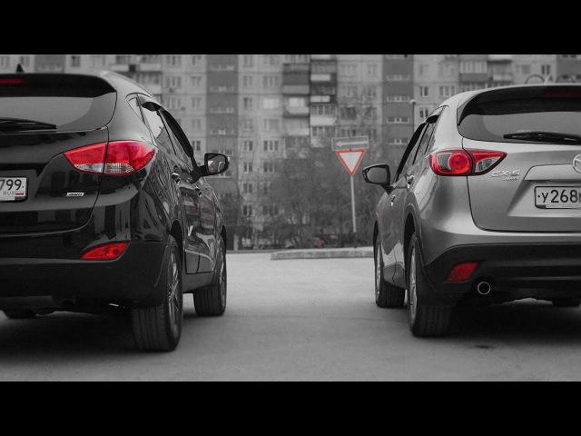 Корея? Япония? Mazda CX-5 vs Hyundai iX35 ( сравнение авто от РДМ-Импорт )