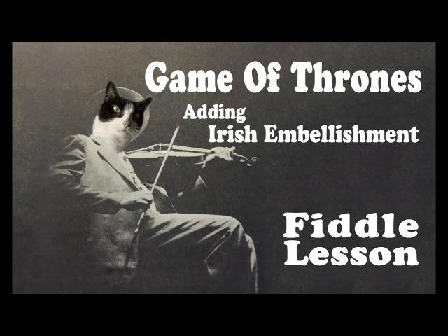 Game Of Thrones - Adding Irish Embellishment - Fiddle Lesson