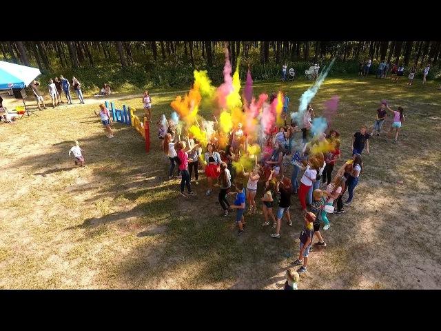 Holi Fest НЯ 2017 №2 (01.09.17)