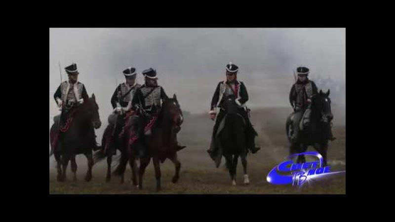 События 1812 года вновь ожили на Брилёвском поле (Березина – 2017)