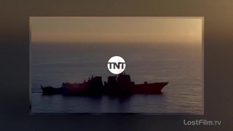 Последний корабль   Озвученный трейлер 5-го сезона