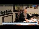 Бесогон ТВ Изображая жертву Россия 24 от 17.11.2017
