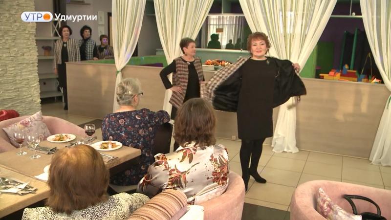 В Ижевске состоялся первый показ проекта Подиум с моделями возраста 55
