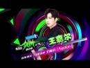 [Видео] 171202 Джексон «Song of the Year» @ 2018 iQiyi Scream Night (Пекин)