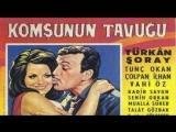 Komşunun Tavuğu - Zafer Davutoğlu –1965- Türkân Şoray Tunç Okan Çolpan İlhan Kadir Savun