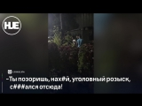 День сотрудника уголовного розыска в Хабаровске закончился для полицейских пьяными оскорблениями