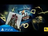 Бесплатные игры PlayStation Plus в марте!