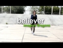 Imagine Dragons - Believer(Emma Soul)