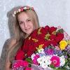 Darya Poryvaeva