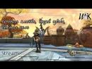 Dragon Nest - Великая клятва, Вызов судьбе, Высшая сила