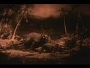 А.Конан Дойл. Затерянный Мир. 1925.г.