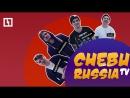 """Пранкеры """"Чебураша-ТВ"""" проведут новый эксперимент в прямом эфире"""