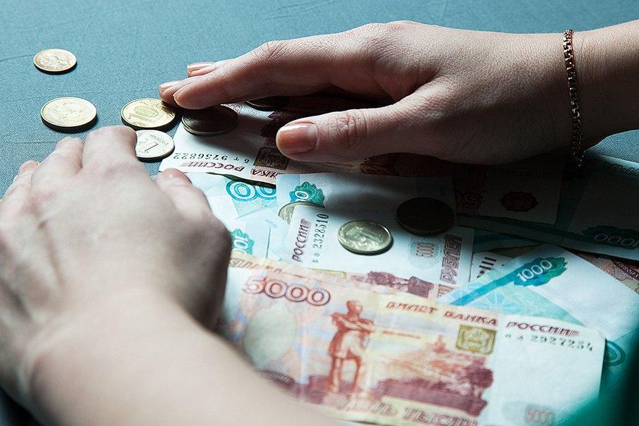 Жительница Черкесска лишилась более 400 тысяч рублей решив продать комнату в общежитии