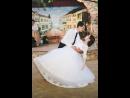 наш свадебный танец 12.08.2017