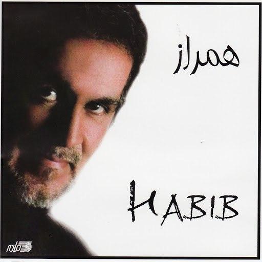 Habib альбом Hamraz