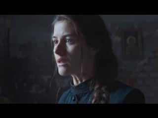 Заклятье. Наши дни (2017) - Первый русский трейлер