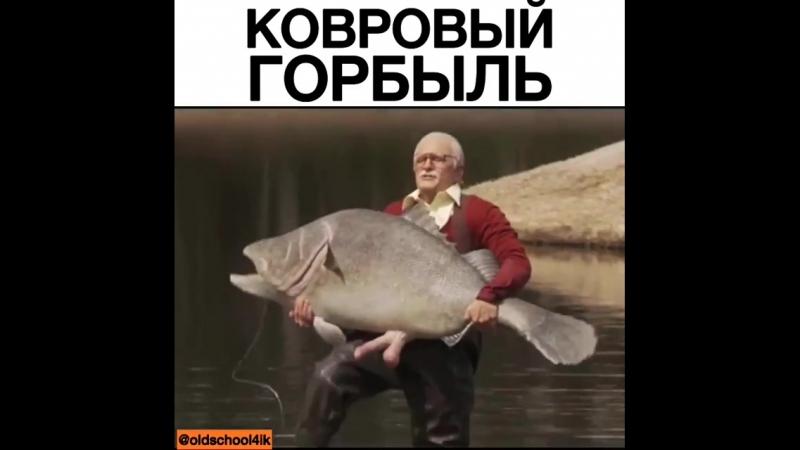 Горбыль