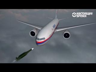 Годовщина трагедии MH17
