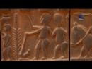 2. Затерянные Сокровища Африканского, Австралийского и Индийского Искусства. 2 Серия. Западная Африка. (2011.г.)