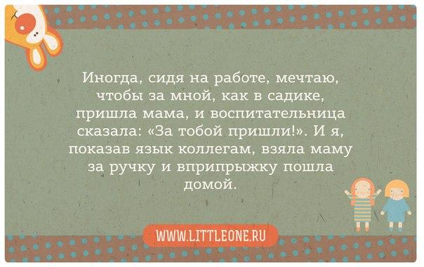 Фото №456240339 со страницы Ольги Васильевой