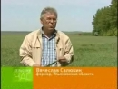 Сельский Час 196 Успешный Фермер Из Ульяновской Области