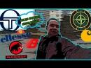 David Gadaev Секонд Хенд Патруль Ellesse Mammut New Balance Carhartt Sergio Tacchini