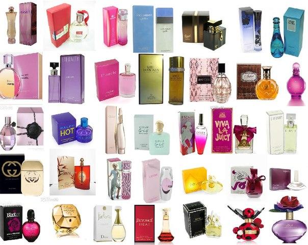 склад парфюмерии v.cosmetics-rus.com любые духи за 999 руб! при покупке 2-х ароматов - третий парфюм всего за 1 руб.