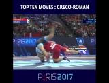 Топ 10 Приемов с Чемпионата Мира 2017 Греко-Римской Борьбе | RIWUS
