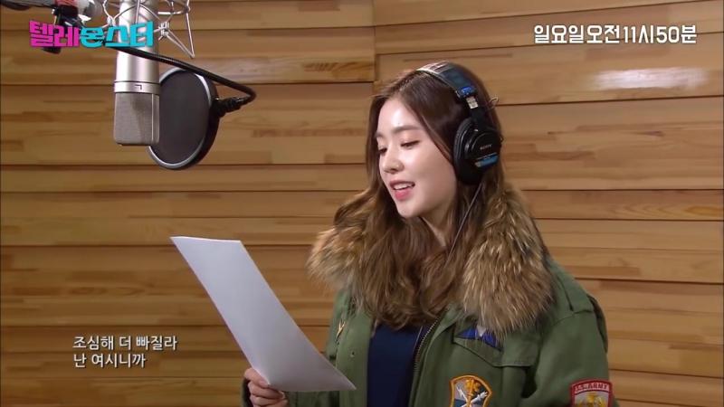 [텔레몬스터 TELEMONSTER] OST 레드벨벳 - 여시주의 MV, Red Velvet - Yossism MV