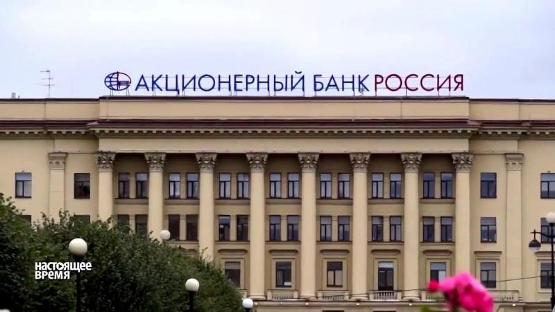 Андрущенко_ У Путина была кличка Моль