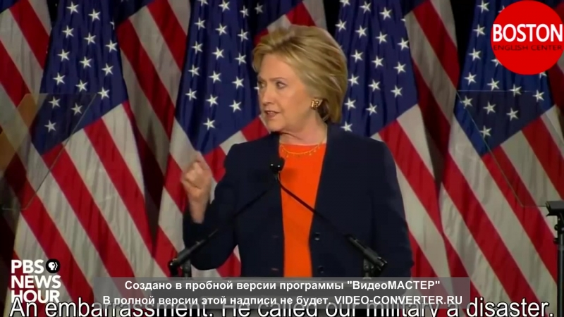 Clinton's logical fallacies