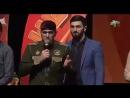 Чеченский КВН