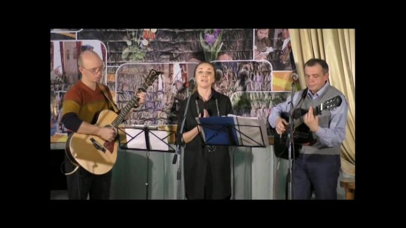 «Горить моє серце» ст. Леся Украинка муз. А.Гончаров