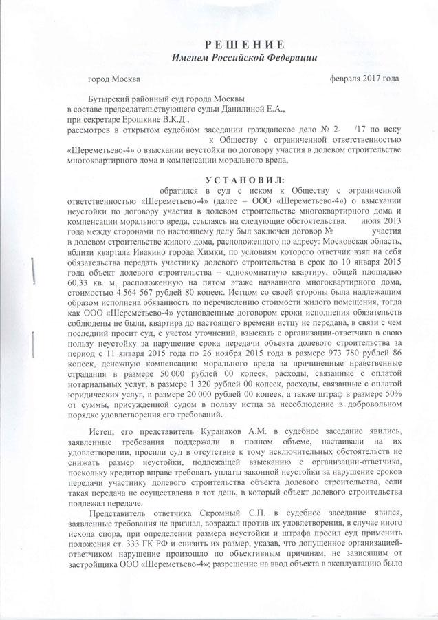 https://pp.userapi.com/c841430/v841430643/3514a/h6ytG3V_CGI.jpg