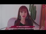 [рус.саб] Lovelyz - Fall in Lovelyz Album Jacket Making Video