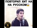 ARKAY - Лови меня как Wi-Fi (2017 Хит) Post Malone - RockStar_HIGH.mp4