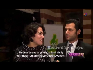 Murat Yildirim & Meltem Cumbul at 16th International Istanbul Film festival