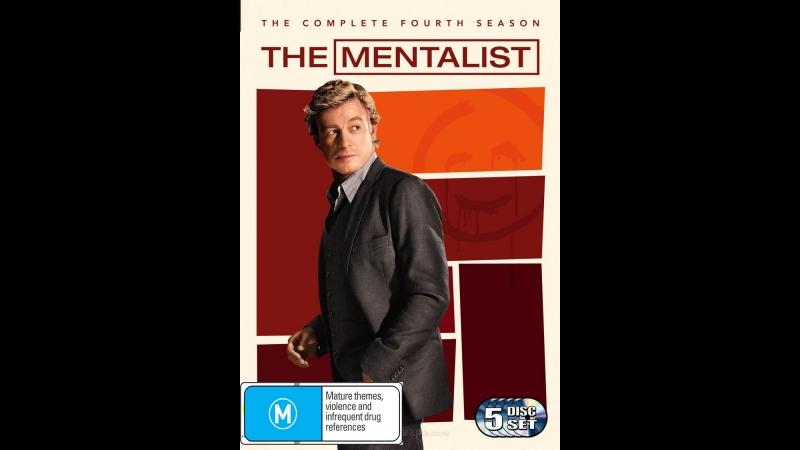 Менталист (The Mentalist) - (4 сезон)