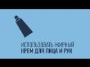 Норильск ❤️