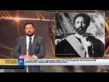 Один день в истории: 12 сентября 1974 года был свергнут последний христианский император Эфиопии Хайле Селассие I