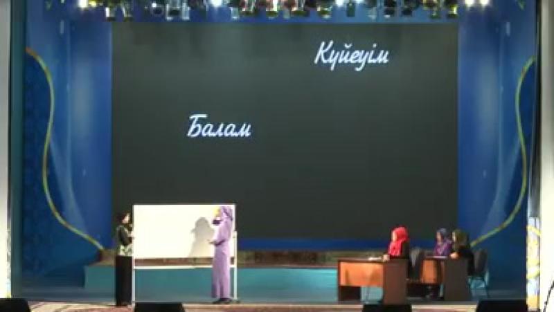 Кыздар караймыз миндетти турде