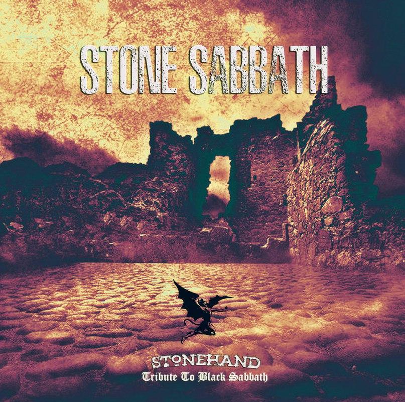 STONEHAND - Stone Sabbath (Tribute To BLACK SABBATH)