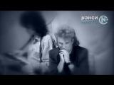 NENSI ✰ Нэнси - Как Любил я Тебя (КЛИП menthol style)
