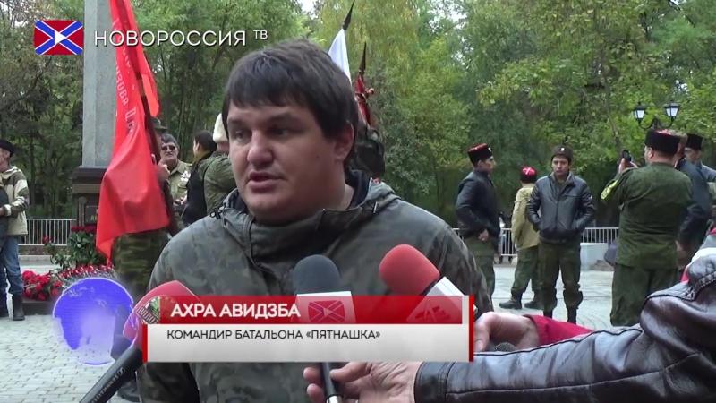 В Ростове-на-Дону открыли первый памятник добровольцам, воевавшим на Донбассе