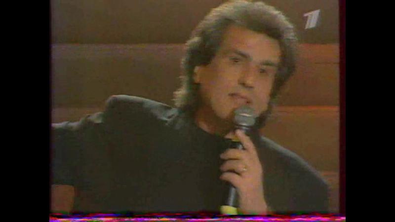 Сан-Ремо в Кремле - 2001 (ОРТ, 02.05.2001) Тото Кутуньо - L'italiano