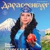 Dara Ηikolaeva