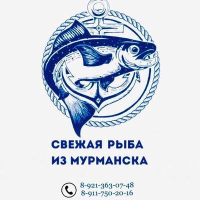 Основная наша продукция — рыба премиального качества, идущая на экспорт.